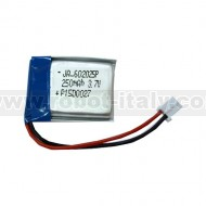 BATTERY-LIPO250mAh - RECHARGABLE LI-PO BATTERY 3.7V 250MAH WITH JST CONNECTOR